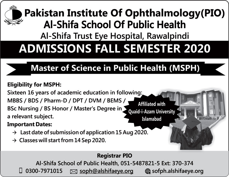 Al-Shifa Trust Eye Hospital: School of Public Health, Rawalpindi