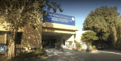 National University Of Modern Languages, Karachi