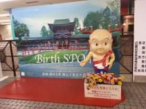 The mascot of Nara