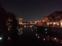 Japan Universal Studios Night view