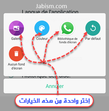 fond whatsapp