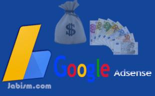 طريقة كسب المال من جوجل أدسنس!