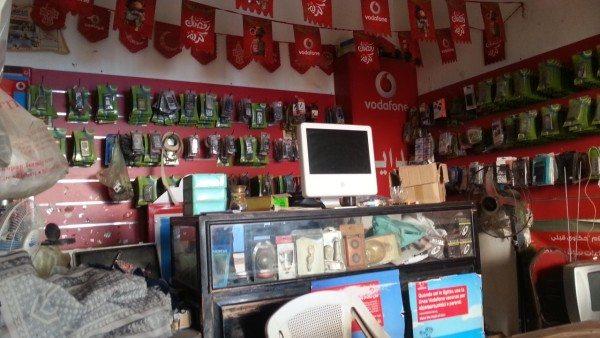 офис Водафон, Дахаб, Египет