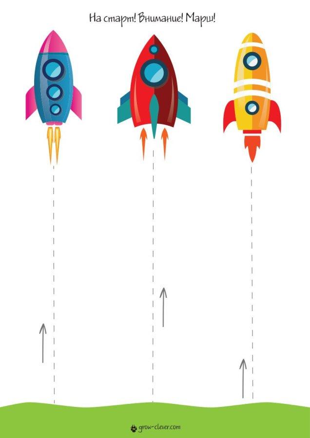 Игры с детьми на тему космос