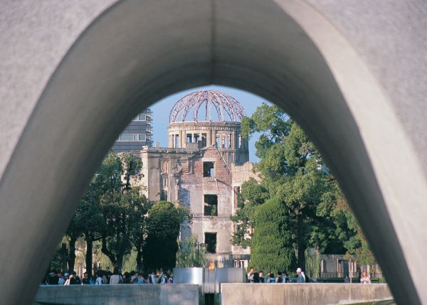 Japanese peace memorial park