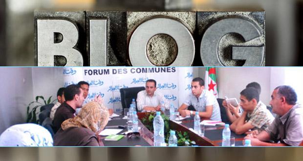 حول أوّل لقاء للمدونين الجزائريين