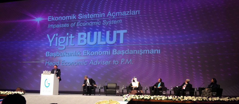 خواطر من مؤتمر شباب رجال الأعمال في تركيا (3)