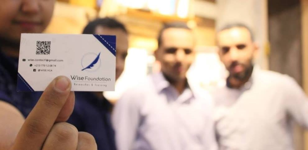 بمناسبةافتتاح مقرWise Foundation…
