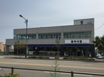 2017 서울 국제 도서전_Image 8