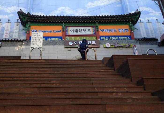 Itaewon land jjimjilbang seoul