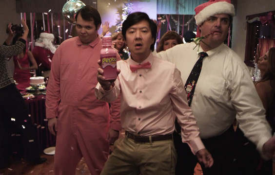 Ken Jeong in the new Pepto-Bismol Commercial