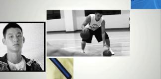 Jeremy Lin Nike Ad
