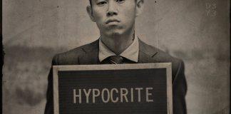 jin mc hypocrite ep
