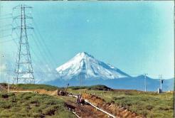 Mt. Taranaki, paid to tour North Is. NZ