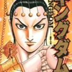 【キングダム ネタバレ】640 4/23発売【列尾陥落】