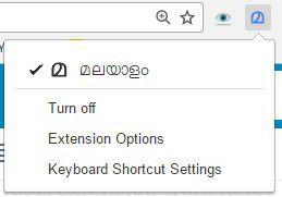 google-input-tool-malayalam-selected