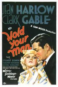 hold-your-man-movie-poster-1933-1010745689