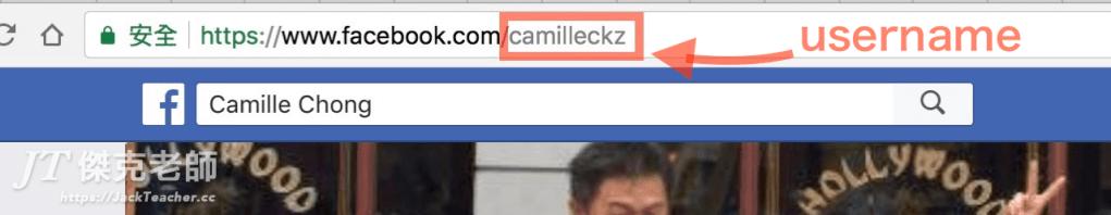 找出facebook中的username