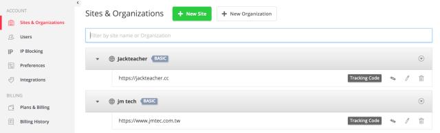 hotjar.com-嵌入追踪代碼