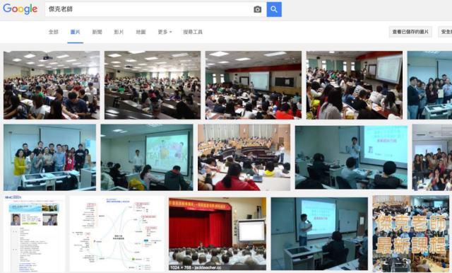 Google圖片優化seo 1