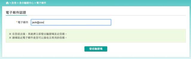 Taobao淘寶不需支付寶,連結玉山銀行就享有貨物出問題退款服務 10