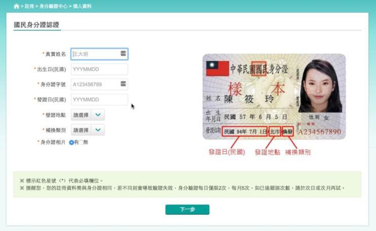 Taobao淘寶不需支付寶,連結玉山銀行就享有貨物出問題退款服務 11