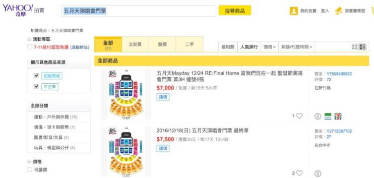Taobao網站優化技術,從淘寶雙11看,為什麼淘寶可以1秒完成12萬筆訂單 14