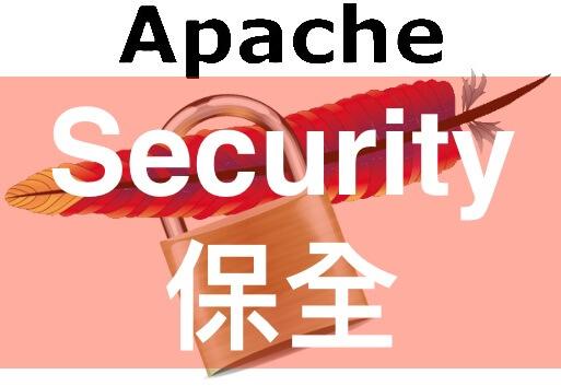 Web Security取消網頁伺服器簽名訊息Signature 6
