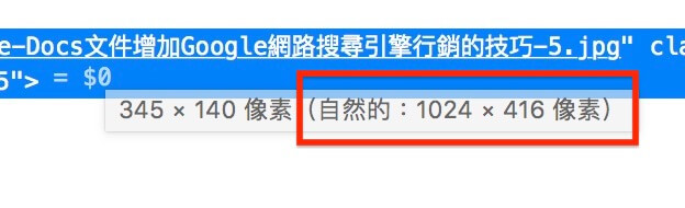 Wordpress提昇速度的秘訣,馬上讓Google Pagespeed Insights從58分到88分 8