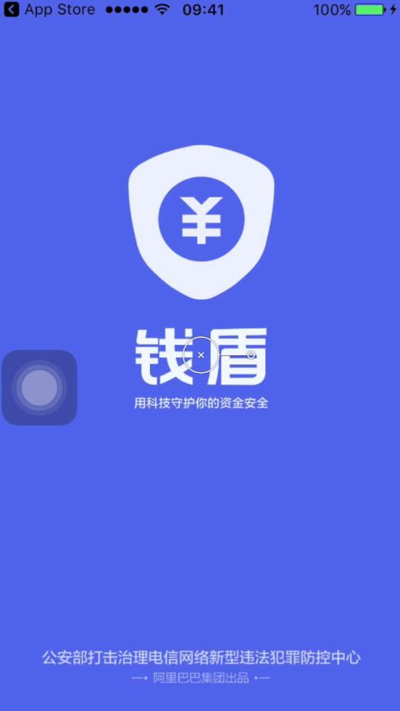 Taobao Shop淘寶開店申請及認證實務技巧 6