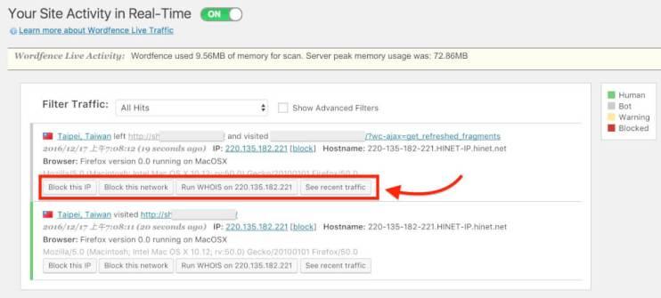Wordfence Security超過百萬人安裝的wordpress安全防護必備外掛 7