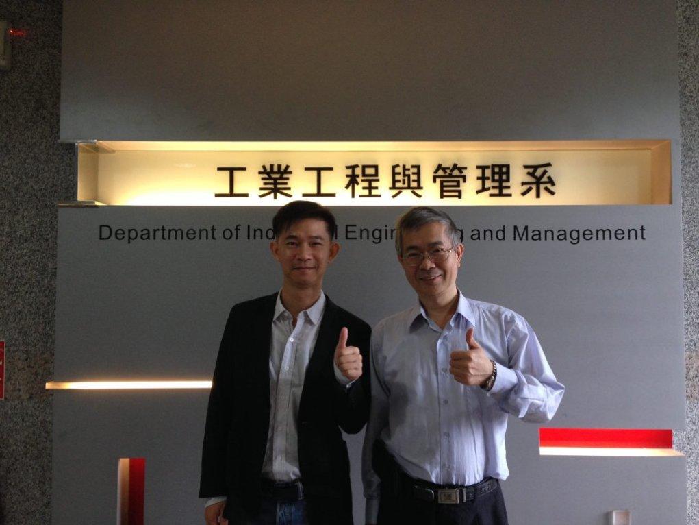 中華科技大學工業工程與管理系陳燕孟老師與傑克老師