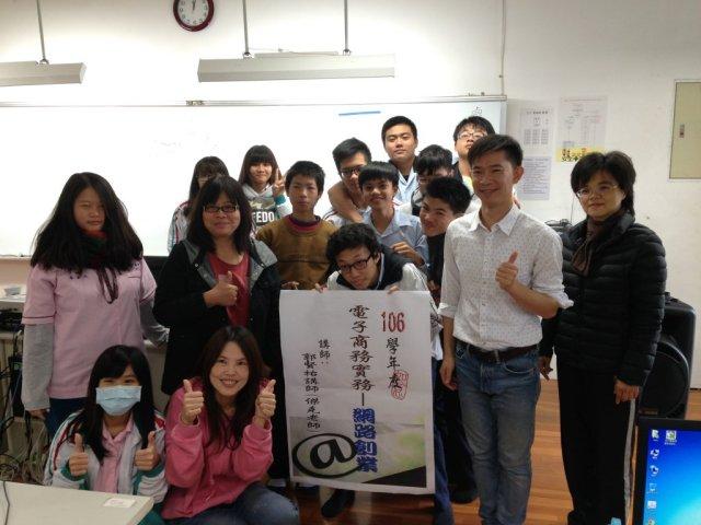 玉里高中電子商務科李京娜主任、劉桂美主任、陳苗兒等老師及同學們與傑克老師