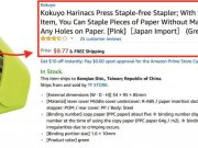 無針釘書機 Kokuyo Harinacs Press無釘孔釘書機,無印良品員工用的,不到300元