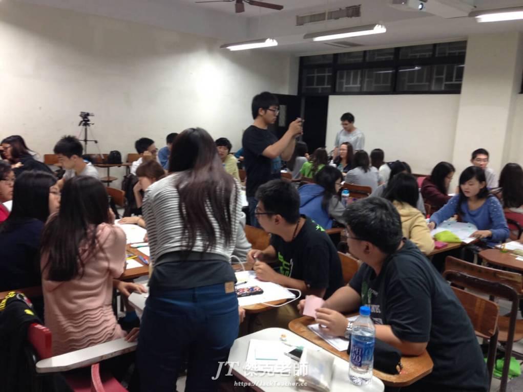 大葉大學-創意思考方法、遊戲與訓練課程