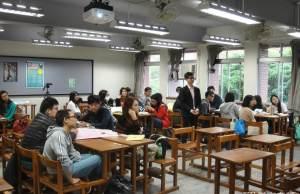 台灣大專院校-創意思考課程