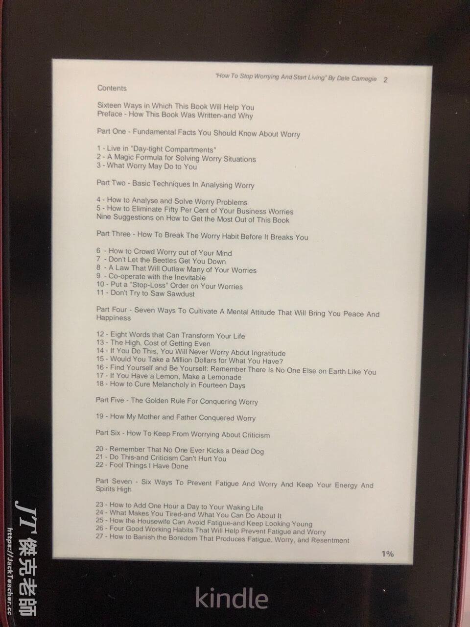 kindle中pdf也可以觀看,但是字真的非常小,看的眼腈是很不舒服的。
