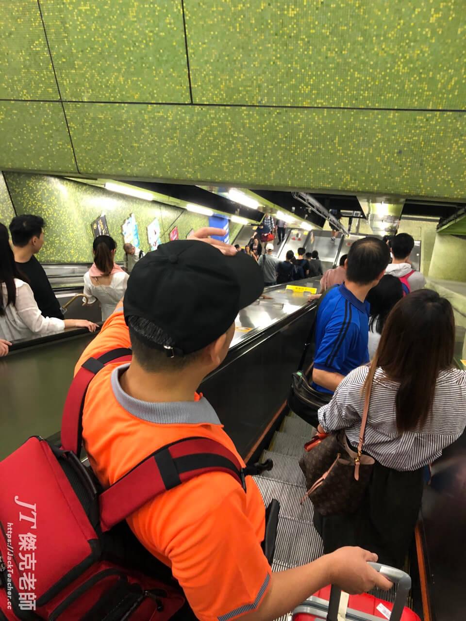 香港灣仔站