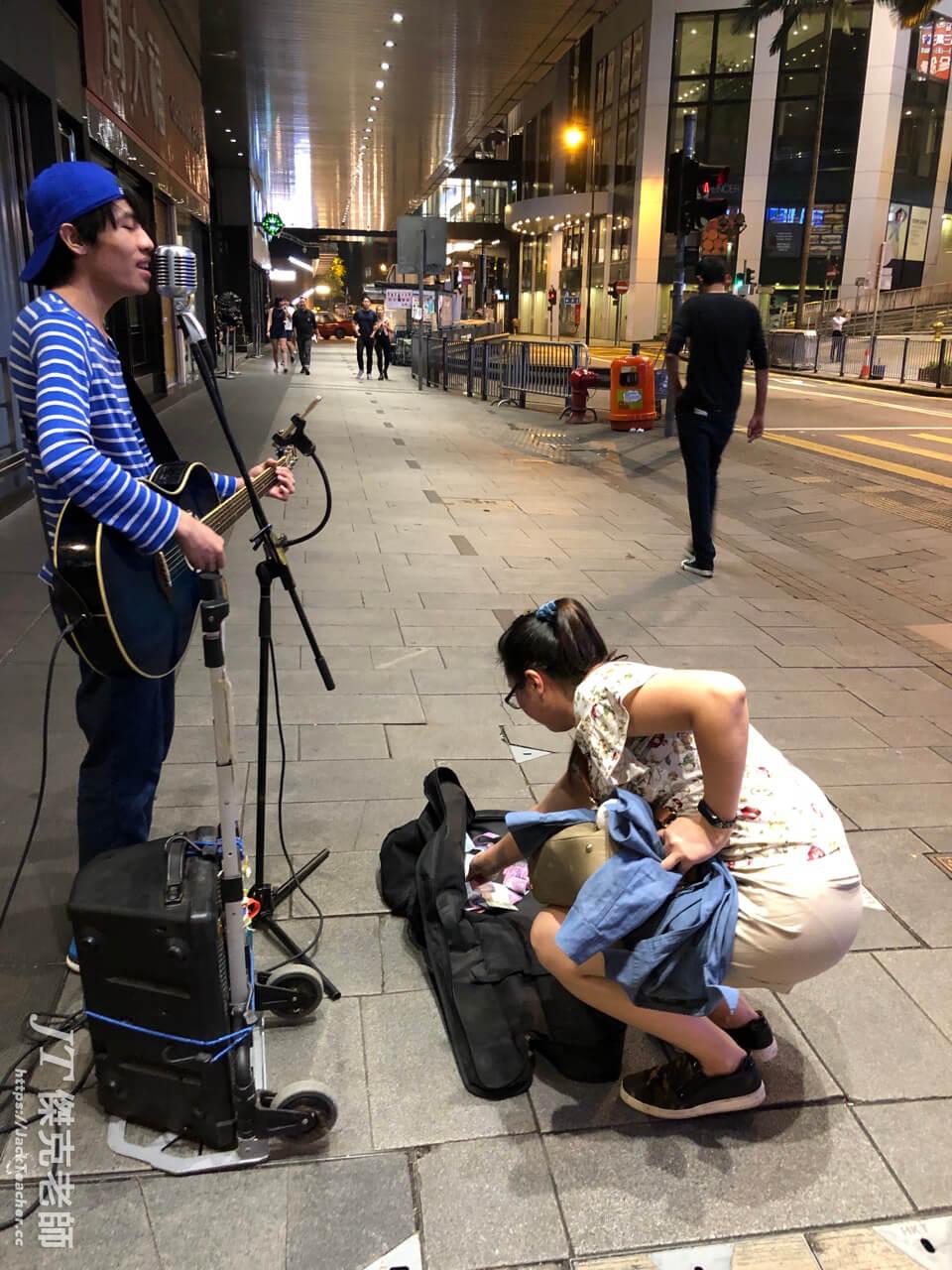 蘭桂坊的街頭藝人,團員說,他唱的比我們酒吧裡的好聽多了,所以她去樂捐了