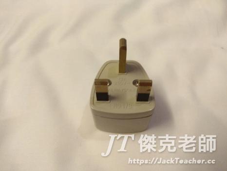 插座與台灣不同,必須用轉換插頭