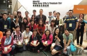 香港馬場賽馬+禮品及贈品展