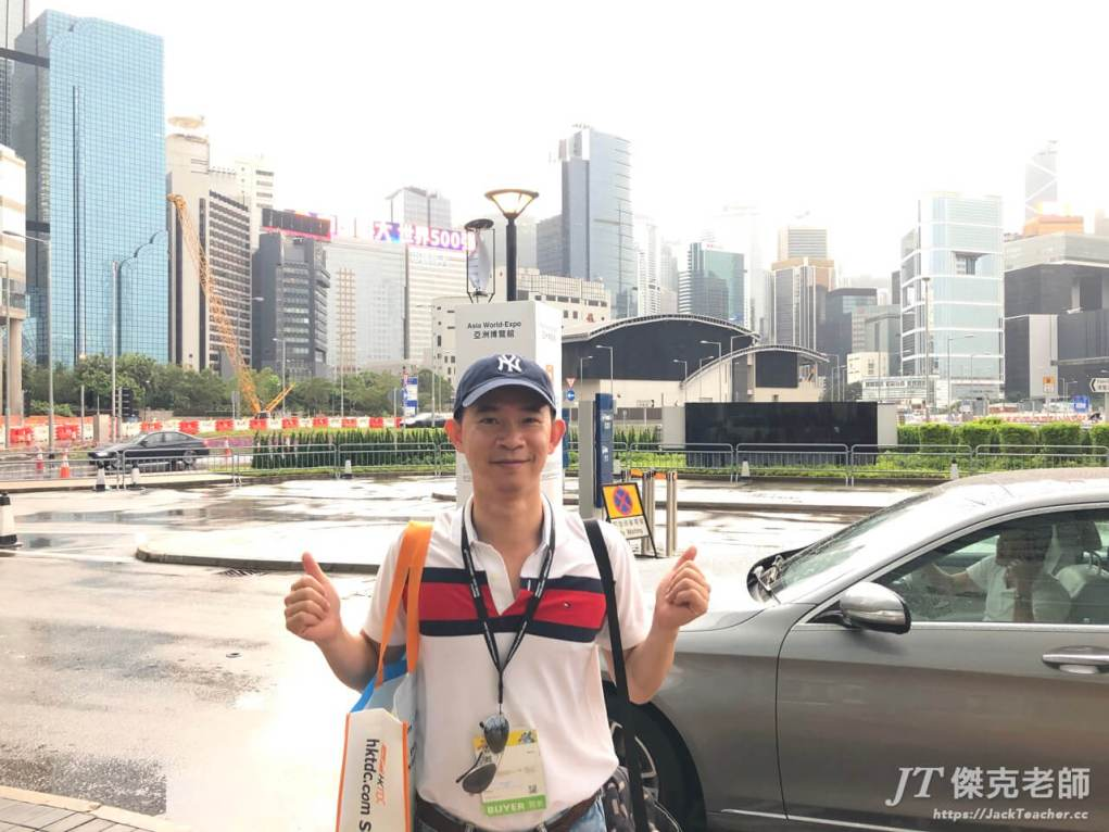 香港會展中心外面望向維多利亞港旁的商業大樓