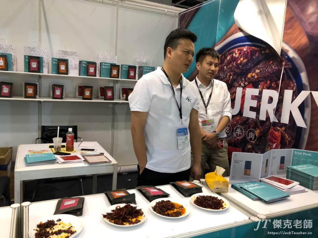 hk food expo day2 100