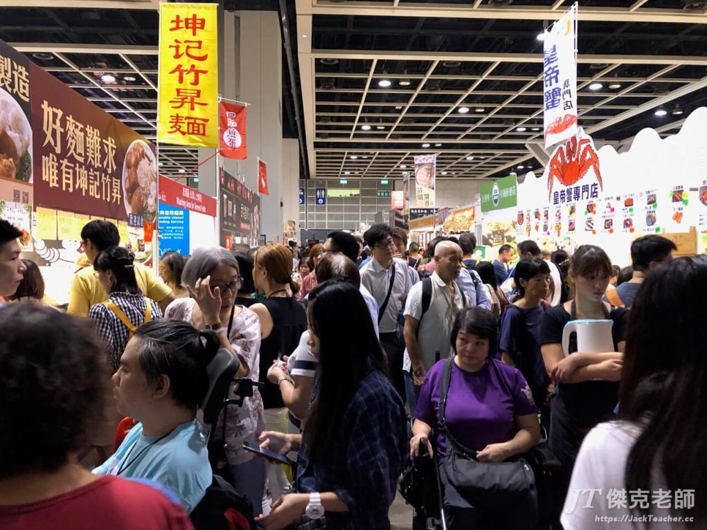 hk food expo day2 71
