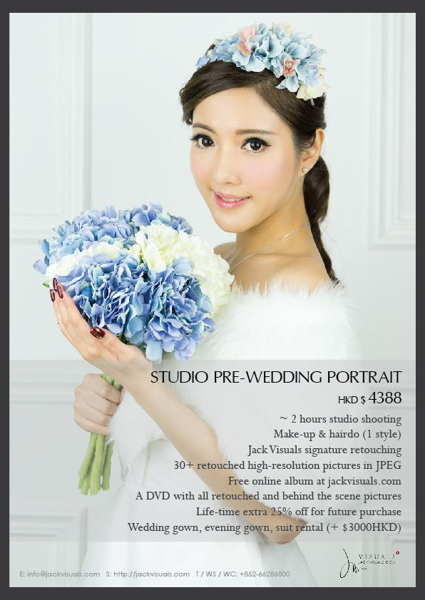 Studio Wedding Package
