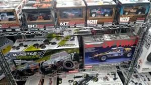 JackWagon R/C showroom18