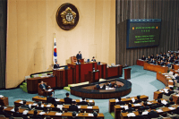 The chamber of the South Korean National Assembly looks like this when there is no fight going on