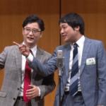 (理由)田畑藤本が突然の解散発表!!原因や今後は?