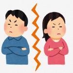 韓国で昨年の離婚率が減少!欧米は離婚率上昇しているのになぜ?