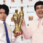 (動画)マヂカルラブリー、上沼恵美子が2017年M-1での衝撃発言!!野田の学歴が凄い?
